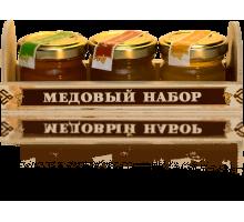 Подарочный набор с мёдом 3*40 грамм Ларец