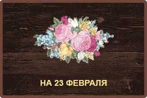 Подарочные наборы с медом на 23 февраля оптом
